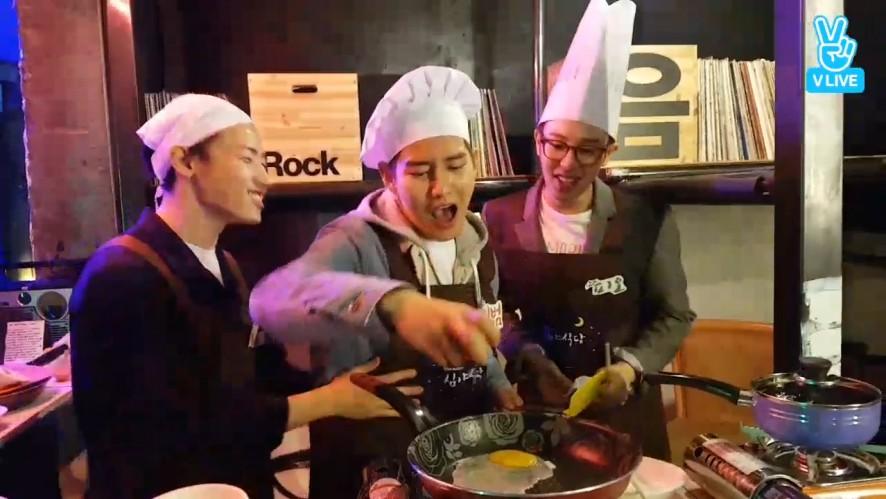 [BLOCK B] 비범후라이 도전!🍳(B-BOMB making a fried egg)