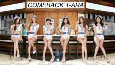 [T-ARA] T-ARA COMEBACK D-10 <자켓 촬영 현장 훔쳐보기>