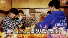 [SF9] Special Food 9 EP3