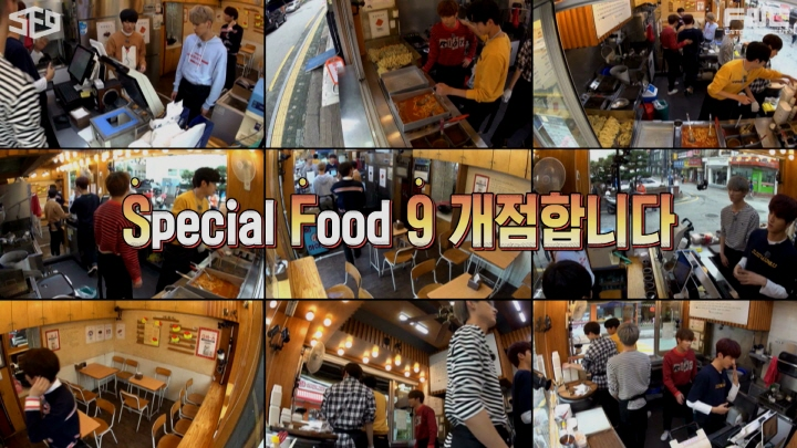 Sf Special Food Ep