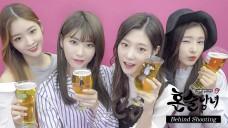 [DIA] tvN 혼술남녀 카메오 촬영 비하인드