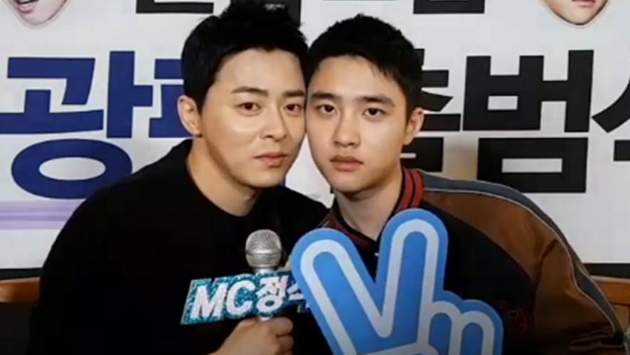 조정석X도경수 <형> 스팟 라이브 '<MY ANNOYING BROTHER> Spot Live'