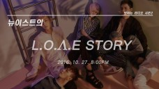 NU'EST V time : 뉴이스트 보이는라디오 L.O.Λ.E STORY 시즌2 4화