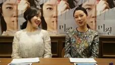 엄지원X공효진 '미씽: 사라진 여자' 스팟 라이브 'MISSING Spot Live'