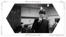 KYUHYUN @ Concert Practice Room