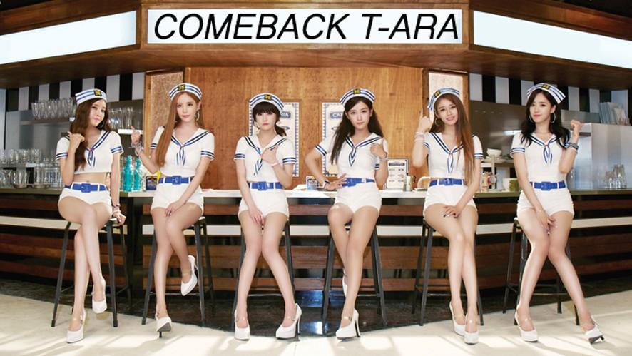 [T-ARA] T-ARA COMEBACK D-9 <지금은 뮤직비디오 촬영중>