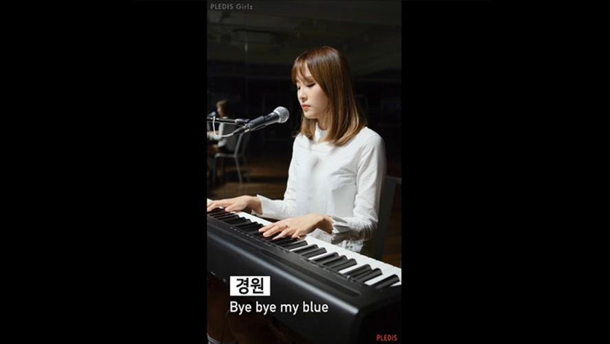 [Practice Video] 경원(PLEDIS Girlz) -  Bye Bye My Blue