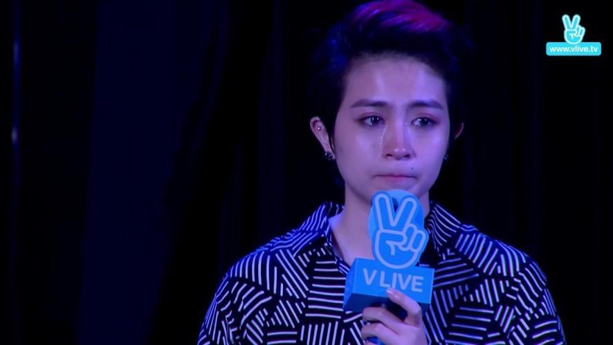Những giọt nước mắt của Gil trước tình cảm của fan