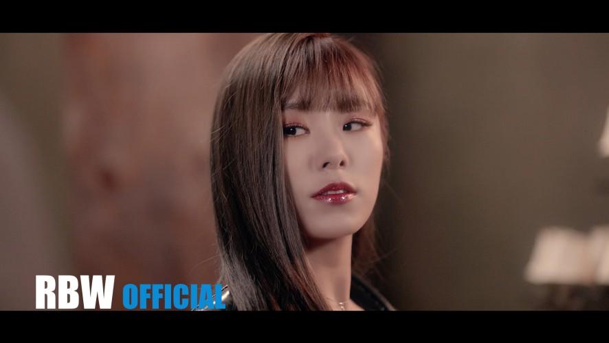 [Teaser] 마마무(MAMAMOO) - 데칼코마니 3차 스포영상