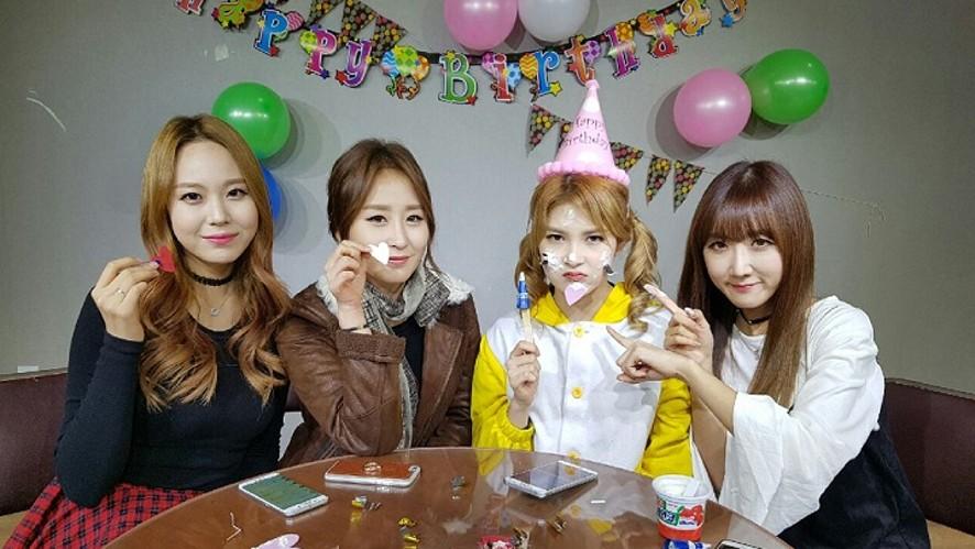 A-DAILY - 에이데일리 '조금 빠른 지유의 생일파티'