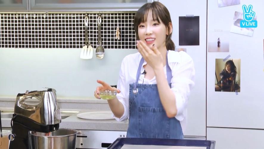 [TAEYEON] 제빵왕 김탱구의 계란 노른자 분리하기🍪(Taeyeon separating egg yolk)