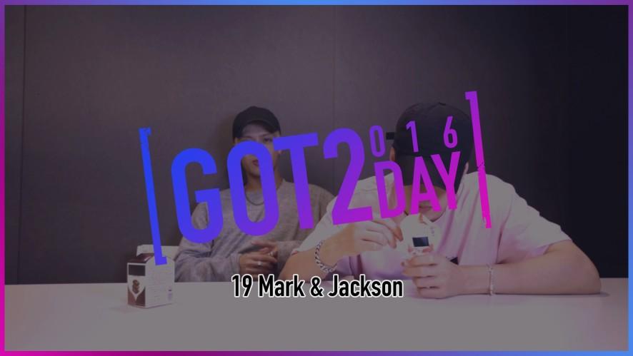 [GOT2DAY 2016] 19. 마크 & 잭슨