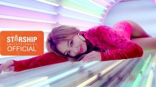 [Teaser] 효린(Hyolyn) _ Paradise (파라다이스)