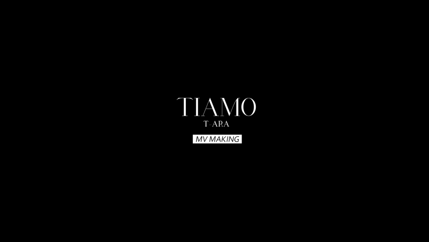 "[T-ARA] ""TIAMO"" MUSIC VIDEO MAKING FILM"