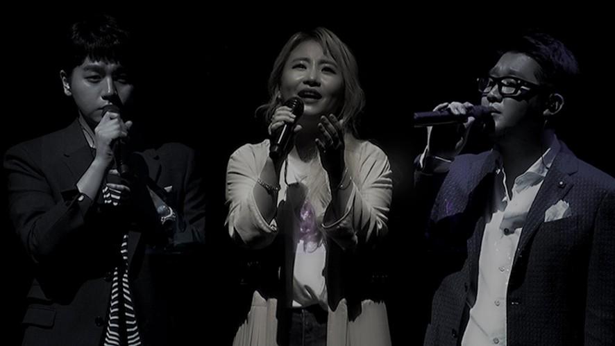 2016 URBAN ZAKAPA Concert : Teaser Spot