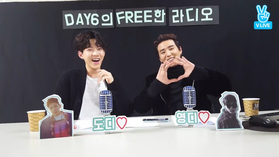 [DAY6] 극성도운맘과 프로모기헌터 도러머(Dowoon&Young K's radio highlight)