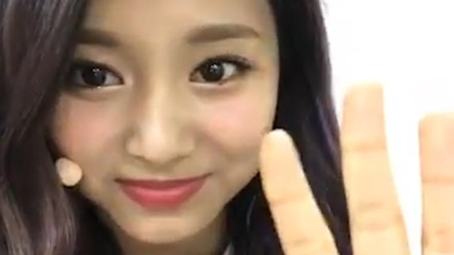 [TWICE] 여보세요?쯔뭉이에요📞(Video calling with Tzuyu)