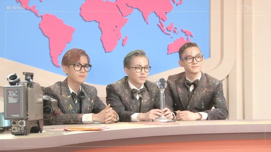 [MU-BEYOND] 뮤비욘드 2편_EXO-CBX(첸백시)-Hey Mama!