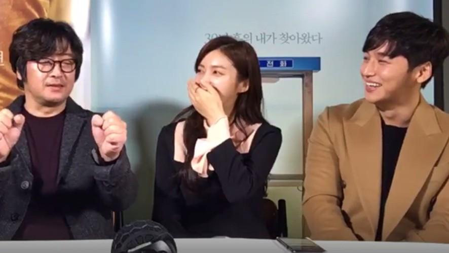 김윤석X변요한 <당신 거기 있어줄래요> 당신을 위한 토크 'Kim Yunseok&Byun Yohan <Will You Be There> Talk Show'