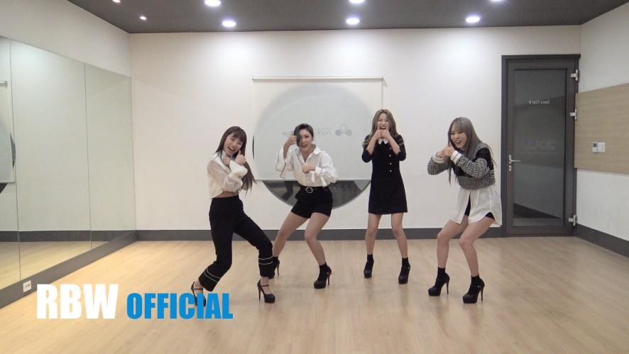 [MMMTV2] 스페셜영상 데칼코마니 포인트 안무