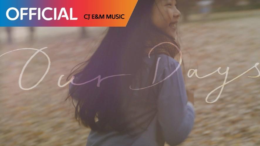 SG워너비 미니앨범 [Our Days] 타이틀곡 '아임미싱유' MV Teaser