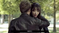 [소녀접근금지] 2화 - 글로 배운 첫사랑 上 (겉 멋에 쪈 경상도 상남자)