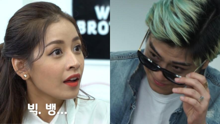 CHI PU'S #K-BEAUTY #LIKE IT EP 8 한류 아이돌을 만나다!!