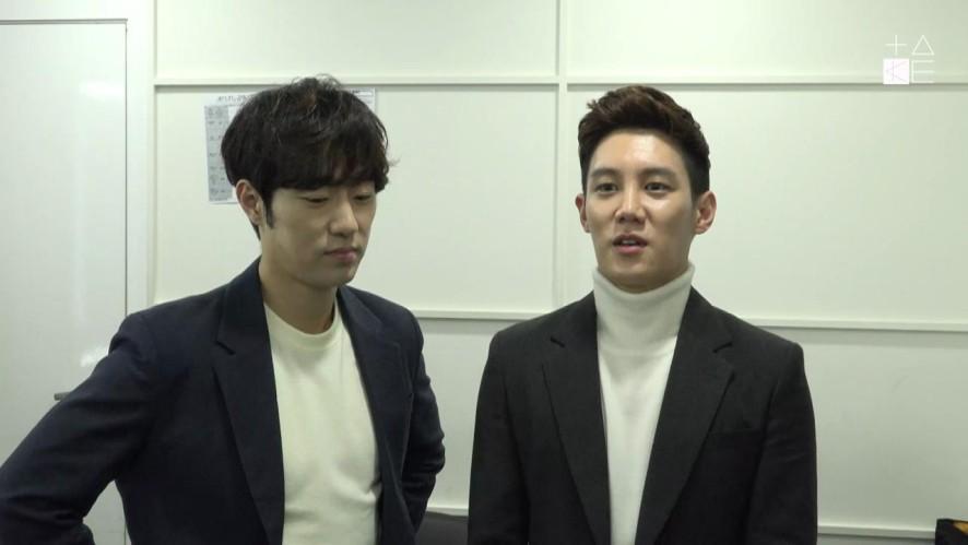 KBS2 <불후의 명곡> 촬영 비하인드