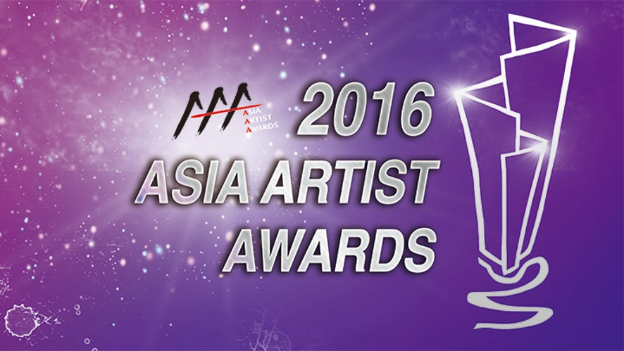 [REPLAY] 2016 Asia Artist Awards (2016 아시아 아티스트 어워즈) 2부