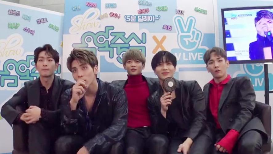 [REPLAY] 11/19 쇼! 음악중심 '5분 딜레이~' Show! Music core