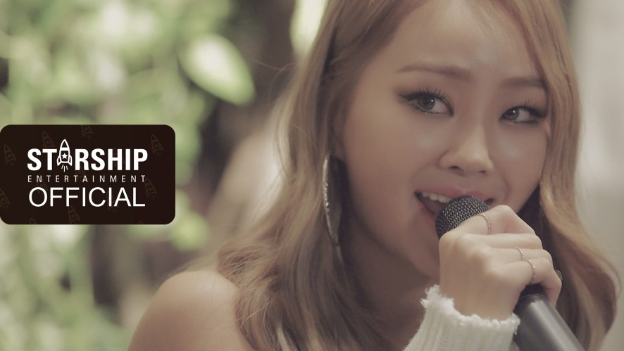 [Special Clip] 효린 X 기현 _ One Step (Acoustic ver.)