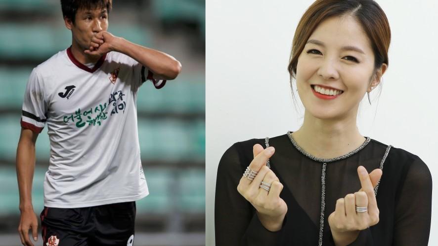 K리그 MVP 정조국과 그의 아내 김성은의 첫 '러브 취중토크'