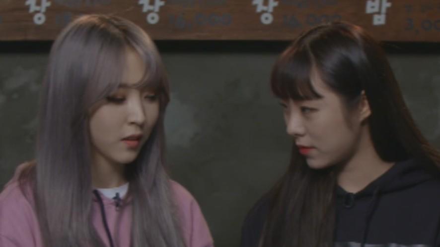[Replay] MAMAMOO Moon Byul & Whee In's <NIGHT EATING SHOW> 마마무 문별&휘인 X 같이먹어요