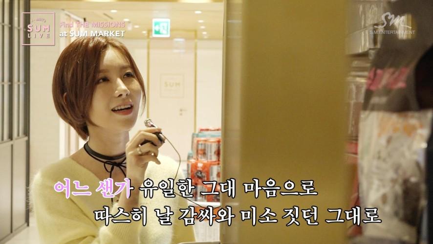 [SUM LIVE] 제이민의 SUM LIVE 02화