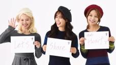 소녀시대 수영&유리&효연 Girls generation #LETS SHARE THE HEART