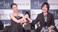 [REPLAY] 엄지원X공효진 '미씽: 사라진 여자' 2차 스팟 라이브 'MISSING Spot Live #2'