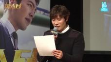 [REPLAY] <마스터> 무비토크 하이라이트 - 이병헌 시낭송 공약 실천