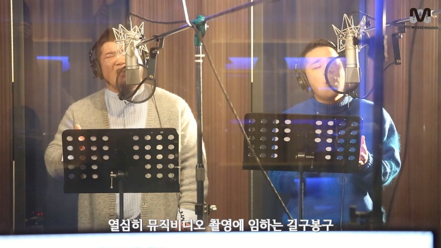 ★길구봉구★ '왜 이리' 뮤직비디오 메이킹 필름(MV Making Film)