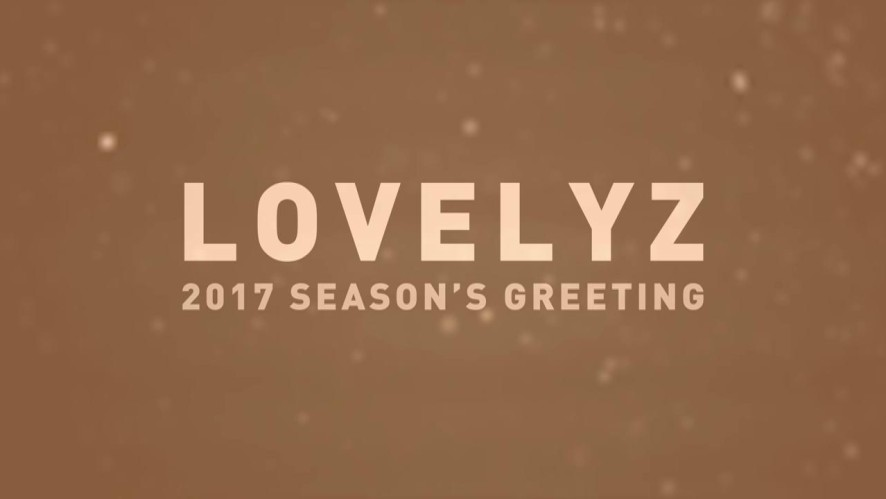 LOVELYZ 2017 SEASON'S GREETING MAKING