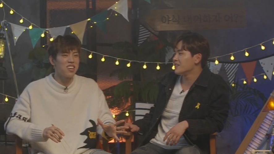 [INFINITE] 굴굴한 도누와 훠니의 아무말대잔치~.~ (DONGWOO&HOYA blah-blah-blah)