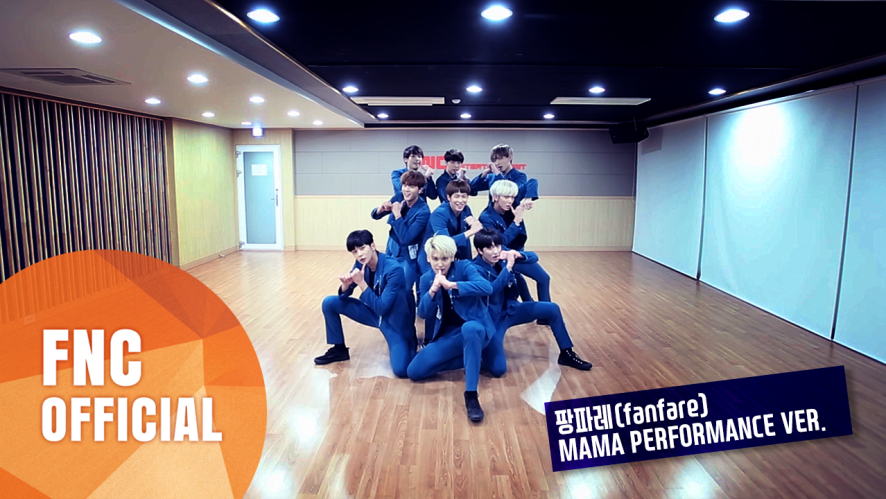 SF9 – 팡파레(Fanfare) 안무 연습영상(Dance Practice Video) MAMA Performance Ver.