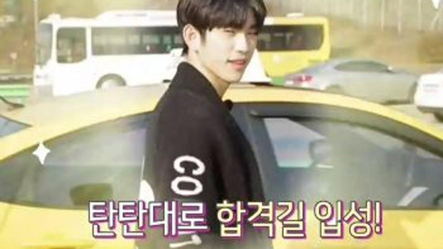 [REPLAY] 갓세븐의 하드캐리 8화 (GOT7 'HARD CARRY' ep.8)