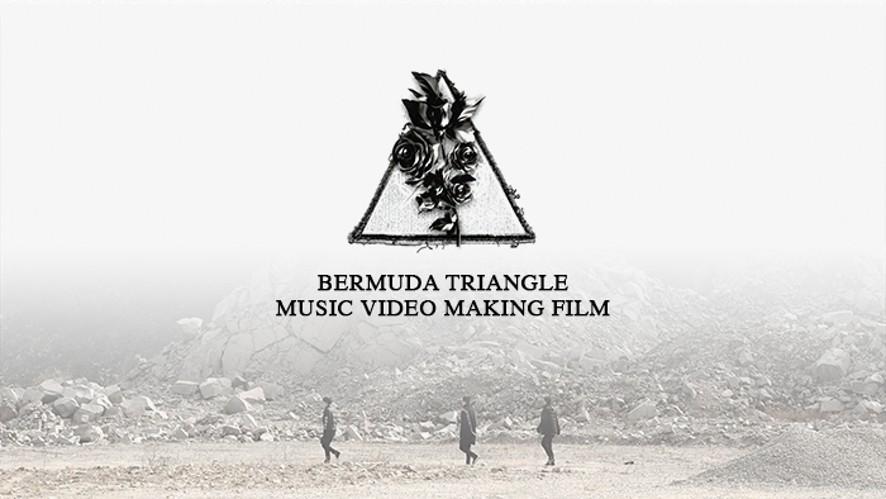 ZICO - BERMUDA TRIANGLE(Feat. Crush, DEAN) MV making film