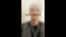 SECHSKIES - '2017 NEW KIES ON THE BUSAN' LEE JAIJIN  MORNING CALL