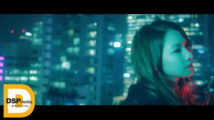 K.A.R.D - Oh NaNa MV Trailer