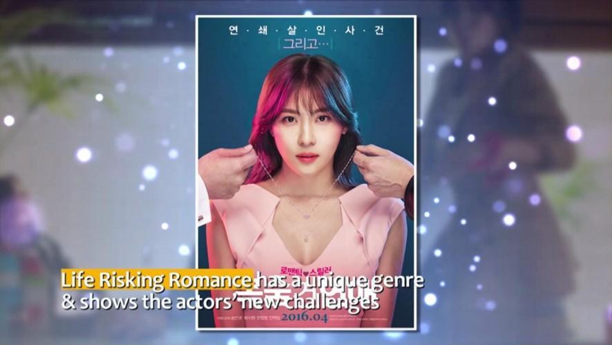 Showbiz Korea 2016-12-09