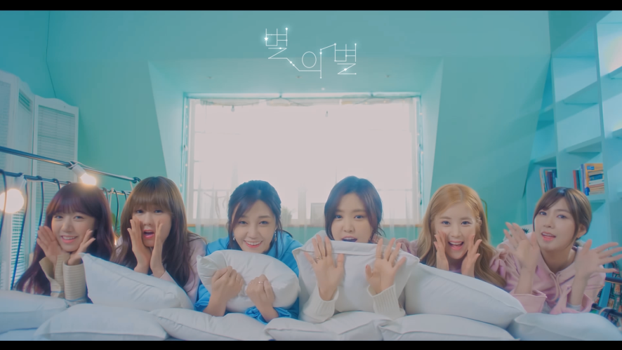 Apink Special Album '별의 별' ASMR Teaser