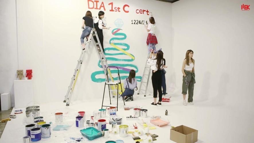 [DIA] 다이아 '첫번째 기적'콘서트 포스터 비하인드