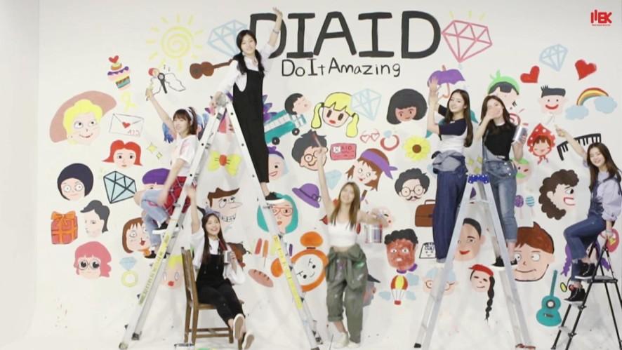 [DIA] 다이아의 팬클럽창단식 포스터 촬영