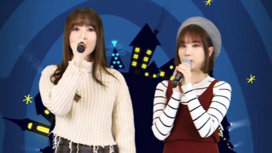 [Replay] VJ LIVE with GFRIEND YUJU & EUNHA (여자친구 유주&은하)